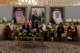 ترامب يصل الرياض في أول زيارة خارجية له