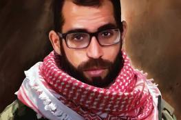تفاصيل جديدة عن نشاط الشهيد باسل الأعرج ودور التنسيق الأمني في ملاحقته