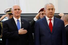 """خلال لقائه نتنياهو .. بنس: شرف عظيم أن أكون في """"القدس عاصمة إسرائيل"""""""