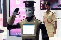 دبي تدخل الشرطي الآلي للخدمة رسمياً