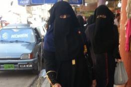 حظر النقاب في المناطق المحرَّرة بالموصل ..لماذا؟