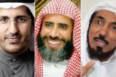 هل ستقدم السعودية على إعدام فكرها المعتدل؟