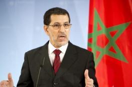 المغرب: لا سلام مع إسرائيل دون دولة فلسطينية عاصمتها القدس