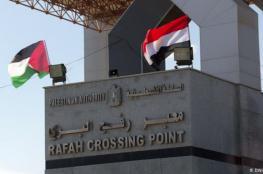 حكومة الاحتلال تطالب مصر بتشديد الرقابة على معبر رفح