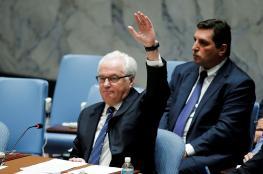 """صاحب أشهر """"فيتو"""" مدافع عن الأسد.. وفاة سفير روسيا لدى الأمم المتحدة"""