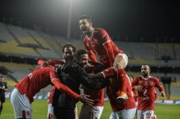 الأهلي يتوج بلقب كأس مصر