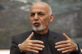 الرئيس الأفغاني يعلن وقف إطلاق النار مع طالبان