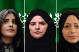 صوروا ناشطة وهي عارية وصعقوا أخريات بالكهرباء.. تفاصيل فظيعة عن تعذيب ناشطات سعوديات بالمملكة