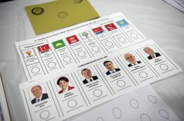انطلاق عملية الاقتراع في الانتخابات الرئاسية والبرلمانية بتركيا