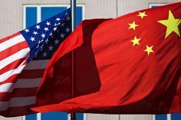 الصين: نسعى إلى حوار مع واشنطن ولا نريد أن نحل مكانها