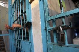 Suha Jebara tortured by PA interrogators in Jericho jail