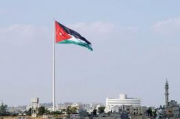 تعطيل المؤسسات الرسمية والقطاع الخاص في الأردن