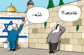 #كاريكاتير د. علاء اللقطة  المسجد الأقصى المبارك