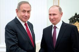 بوتين يعلن قبول دعوة نتنياهو لزيارة الكيان الإسرائيلي