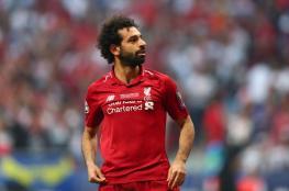 """ليفربول """"يغرد"""" بعد فوز مصر على غينيا بقيادة صلاح"""