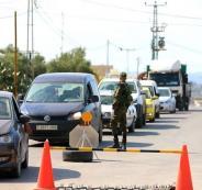 d-palsawa-544-اخبار-فلسطين-إغلاق-محافظات-نابلس-والخليل-وبيت-لحم-ومدينتي-طوباس-وطمون