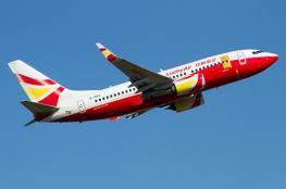 إلغاء رحلة طيران صينية بسبب قطعتي نقود.. ما التفاصيل؟