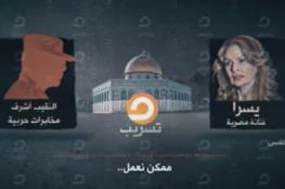بالفيديو || التسريبات الكاملة التي بثتها قناة مكملين لمكالمة ضابط مخابرات مع عدد من الإعلاميين وفنانة