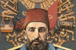 حين وقف السلطان عبد الحميد في وجه الصهيونية
