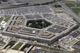 """البنتاغون: إضافة إسرائيل إلى منطقة عمليات القيادة المركزية """"سينتكوم"""""""