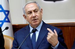 """نتنياهو: سأناقش مع وزير الخارجية الأمريكي """"العدوان الإيراني"""""""