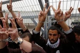 الاحتلال يؤجل إطلاق سراح أسيرين بعد انتهاء محكوميتهما