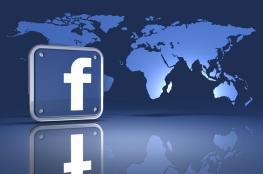 """لمن تعهد """"فيسبوك"""" بمعالجة مخاوف بشأن الإساءة للدين ؟"""