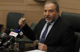 """ليبرمان يهدد بإزالة غزة عن الأرض ويعتبر أنها """"عقبة انضمامه لحكومة نتنياهو"""""""