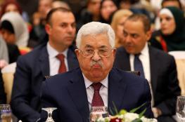 عباس: سنحل المجلس التشريعي قريباً