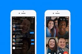 فيسبوك تُطلق تطبيقا جديدا لمكالمات الفيديو الجماعية
