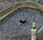 aierial view kaaba