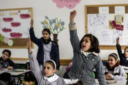 Belgium ends support to Palestinian schools