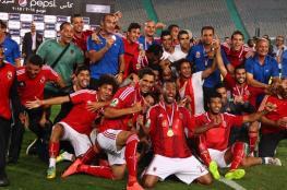 الأهلي يحرز لقب الدوري المصري للمرة الـ39 بتاريخه