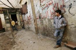 الأورومتوسطي: الإجراءات اللبنانية العنصرية تفاقم معاناة اللاجئين الفلسطينيين