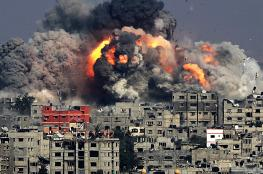 The Israel's options in Gaza