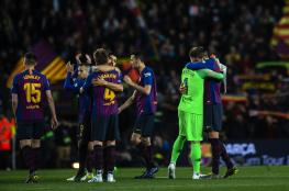 برشلونة يحدد موعد حسم صفقته الجديدة