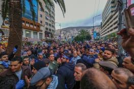 مظاهرة حاشدة في نابلس رفضاً لقانون الضمان الاجتماعي