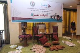 """معرض بغزة يضم منتجات يدوية صنعتها """"سجينات"""""""