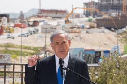 """""""الليكود"""" يتجه لمنح وزارات صلاحيات الاستيطان في الضفة الغربية"""