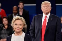 مجلة أميركية: هيلاري كلينتون قد تقود الولايات المتحدة قريباً
