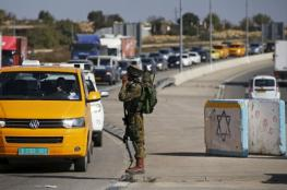 الاحتلال يسعى إلى إدارة الضفة الغربية في ظل عجز السلطة