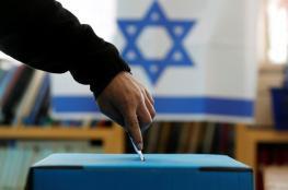 """ما هو احتمال إعادة الانتخابات في""""اسرائيل""""؟"""