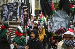 مسيرات بيوم القدس العالمي في عدد من عواصم العالم