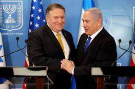 """نتنياهو يلتقي وزير الخارجية الأمريكي ويبحث معه """"قضايا إقليمية"""""""