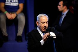 وزراء بالليكود: نتنياهو سيفعل أي شيء للتهرب من المحكمة