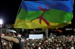 مواجهات بين الشرطة ومتظاهرين في المغرب