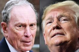 تاسع أغنى رجل أمريكي يترشح للانتخابات الرئاسية
