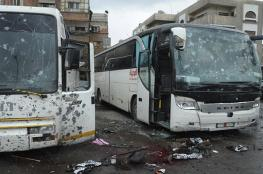 عشرات القتلى والجرحى في تفجيرين جنوبي دمشق