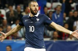 """استمرار استبعاد بنزيما من قائمة """"ديوك"""" فرنسا استعدادًا لبطولة كأس العالم"""