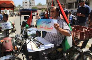 وقفة احتجاجية امام مقر الصليب الأحمر بخان يونس بعنوان